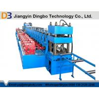 Wholesale Panasonic PLC Highway Guardrail Metal Roll Forming Machine For Customized from china suppliers