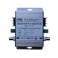 Wholesale 24V AC / DC Lightning Surge Protector For Video / Regulating Surveillance from china suppliers