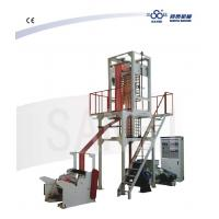 Wholesale Double Color PE Strip Plastic Film Blowing Machine (with CE certificate) from china suppliers