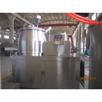 Wholesale Horizontal Barrel Structure Lab High Shear Mixer Powder Charge Additive Feeding from china suppliers