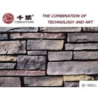 Buy cheap Manufactured Stone/Culture Stone(QY-60011) from wholesalers