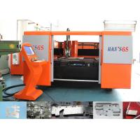 Wholesale 1000W Steel Plate Cutter Machine , SPI Laser Plate Cutting Machine 120 M/Min Max Speed from china suppliers