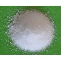 Wholesale Cetearyl Alcohol Fatty Alcohol Auxiliary Emulsifiers Chemical Intermediates for Cosmetics from china suppliers