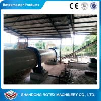 Wholesale High Capacity Rotary Drum Dryer / Wood Sawdust Dryer GHG 1.8 * 24 from china suppliers