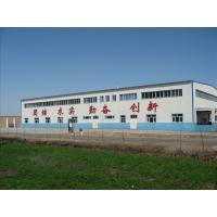 Shenyang Wensheng Instrument Equipment Co.,Ltd