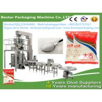 Wholesale Full Automatic Sugar Seeds Packaging Machine bestar packaging machine from china suppliers