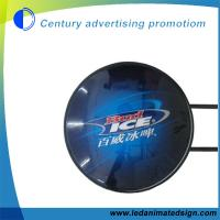 Wholesale Advertisement vacuum light box from china suppliers