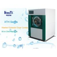 Wholesale High Efficiency Commercial Washing Machines And Dryers For Laundry Shop from china suppliers