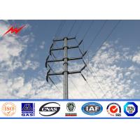 Wholesale Electricity Distribution 12m Tubular Steel Power Pole For Transmission Line Project from china suppliers