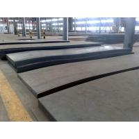 Wholesale Q235 Mild Steel Plate, Hot Rolled Steel Plate, High Strength Carbon Structural Steel Slab from china suppliers