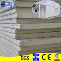 Quality Foam Wall Panel for sale
