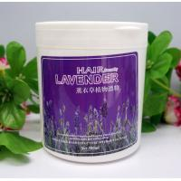 Wholesale OEM Bleaching Powder And White Hair Bleach Powder For Hair Dyes from china suppliers