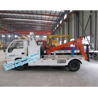 Buy cheap Hydraulic oil system controlled JMC 4x2 orange color 4 ton tow truck wrecker low price for sale from wholesalers