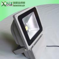 Wholesale White AC220V 80W Flood Light Super Quality 3 years warranty from china suppliers