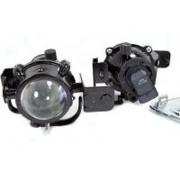 Wholesale Off Road Automobile Fog Lights from china suppliers