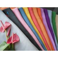 Wholesale soft voile fabric for tudung from china suppliers