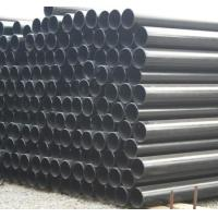 Wholesale API 5L thick-wall seamless steel tube from china suppliers