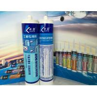 Wholesale RTV Silicone Building Sealant Construction Grade For Ceramic Tiles from china suppliers