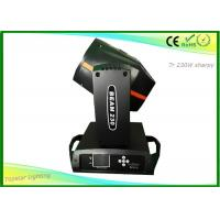 Wholesale Road Show Sharpy Moving Head Light Projector OSRAM 230W Lamp Motorized Liear Focus from china suppliers