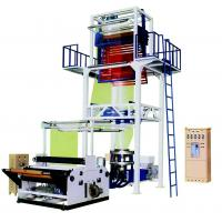 Wholesale 3 Layer PE Film Blowing Machine/Blow Film Machine from china suppliers