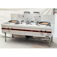 Wholesale Firebrick 2 Burner Commercial Gas Cooking Stoves / Gas Cooking Range For Kitchen from china suppliers