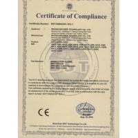 Wuhan Anchner Technology Co., Ltd Certifications