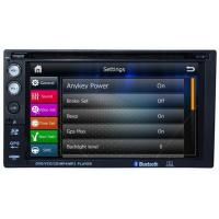 Wholesale Ouchuangbo In Dash GPS Satnav for Universal Car DVD Stereo System iPod USB OCB-6216 from china suppliers