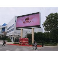 Wholesale Full color HD Video Wall LED Display 250*250mm P4.81 Outdoor  for Advertising from china suppliers