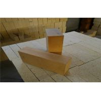 Wholesale High Density Dry Pressed Refractory Fire Bricks for Cement Kiln , Alkali Resistant from china suppliers