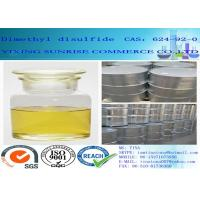 Wholesale Light Yellow Pesticide Intermediates Dimethyl Disulfide DMDS CAS 624-92-0 from china suppliers