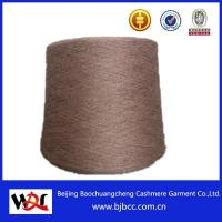 Wholesale 100% cashmere yarn from china suppliers
