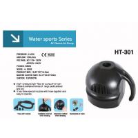 Buy cheap HT-301 AC Electric Air Pump In Water Sport from wholesalers