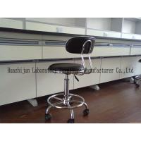 Wholesale PU Lab Chairs Manufacturer / PU Lab Stools Price / PU Lab Height Chairs Sat Back from china suppliers