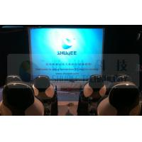 Wholesale Black Pneumatic Motion Seat 5D Motion Cinema 5D Simulator Equipment TUV Approval from china suppliers