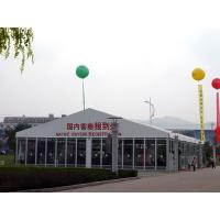 Wholesale Big Outdoor Exhibition Tent Aluminum Frame  Material Glass Wall Easy To Store from china suppliers
