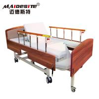 Wholesale Home Care Hospital Bed Chair , Medical Hospital Beds For Handicapped from china suppliers