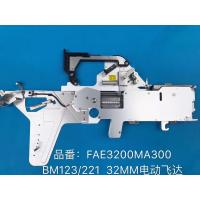 Buy cheap Panasonic FA3200MA300 32MM FEEDER from wholesalers