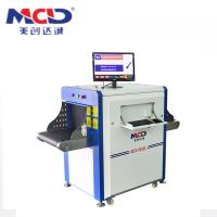 Wholesale Medium Tunnel Hotels X Ray Inspection Machine , Cargo Inspection System Easy Maintain from china suppliers