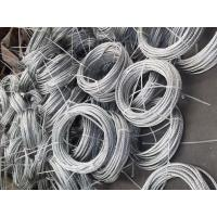 Wholesale AISI 304 7x7 Stainless Steel Wire Rope , Diameter 1.5mm Bicycle Fittings / Chemicals from china suppliers