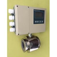 Quality Clamp type Electromagnetic Flow Meter for full SS304 F46 PFA , Mag Flow Meter for sale