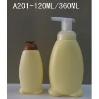 Wholesale 120ml Children Shampoo Package Bottle, 360ml Shampoo bottle with foam pump head from china suppliers