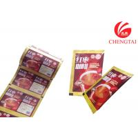 Wholesale Food Grade Gravure printing coffee packaging bags with oxygen resistance from china suppliers