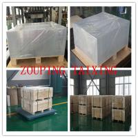 Wholesale 8011 aluminium sheet for pilfer proof caps from china suppliers