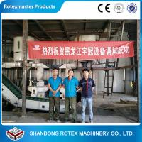 Buy cheap Russia Hot Selling New Design Pine Wood Pellet Production Line from wholesalers