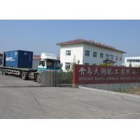 Qingdao Darun Chemical Industrial CO.,ltd