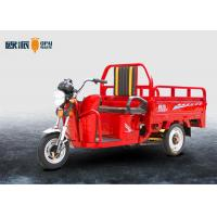 Wholesale Three Gears 205mm Ground Clearance E Cargo Bike, Electric Cargo Tricycle 48V 45AH from china suppliers