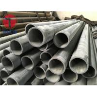 Wholesale GB3087 Low Medium Pressure Seamless Cold Drawn Seamless Steel Tube For Boilers from china suppliers