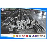 Wholesale Round Shape Cold Finished / Cold Finished Bar 1020/S20C Carbon Steel Dia 2-100 Mm from china suppliers
