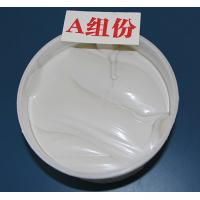 Wholesale Aging resistant Bi-component poly-sulfide sealant for construction from china suppliers
