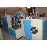 Wholesale High Power Ultrasonic Paper Cup Sleeve Machine , Paper Cup Jacketing Machine from china suppliers